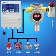 化工厂仓库氯乙烯浓度报警器,无线监测