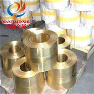 供应德国铜合金CuBe2Pb铍铜板 现货