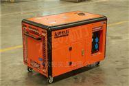 学校实验室12kw柴油发电机