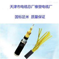 铠装控制电缆KVV22 标准KVVP屏蔽电缆