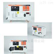 220V柴油发电机15kw油耗低