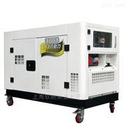 小型15kw静音柴油发电机油耗低
