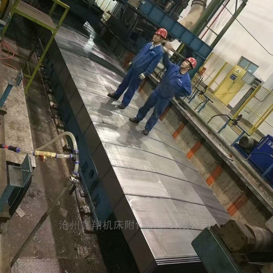 机床不锈钢板导轨防护罩价格