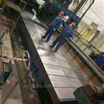 定制不锈钢板导轨防护罩