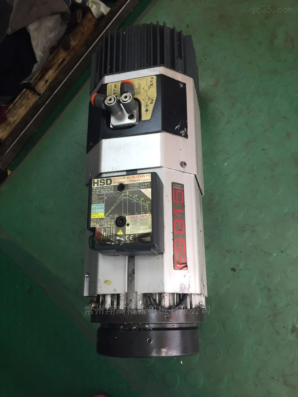 ES 929A  4P 9KW-意大利HSD