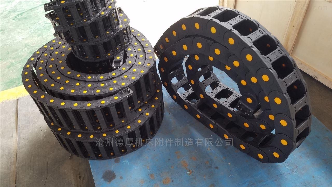 自动焊机用加强工程拖链