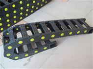 所有型号装载机尼龙塑料拖链