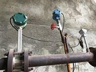 甲苯流量计,甲苯真空蒸发回收蒸汽计量表
