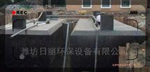 WFRL-AO宝鸡市地埋式一体化污水处理