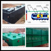 WFRL-AO广东省地埋式一体化污水设备批发