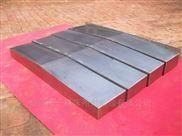 竞技宝镗床钢板防护罩