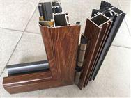 鋁塑型材-鋁合金幕墻料-門窗鋁型材