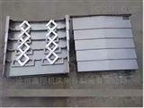 防屑机床防护罩