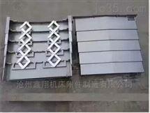 钢板防护罩定做厂家