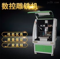 中工机械ZG-S400数控金属模具雕铣机