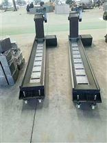 加工中心用链板式排屑机