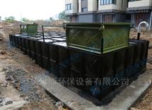 RLHB-AO聊城市地埋式医疗污水处理工艺