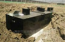 RLHB-AO太原市地埋式一体化工业污水处理
