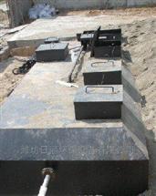 RL-AO中山食品厂污水处理设备