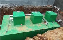 RLHB-AO大同市污水处理设备