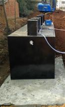 RLHB-AO临汾地埋式一体化污水处理
