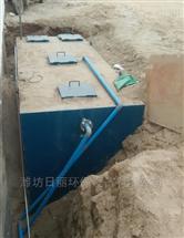 辽宁地区医院污水处理成套设备