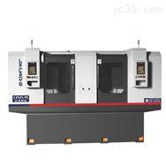 JX-U40-2数控高速U钻