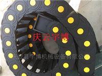 TL尼龍塑料拖鏈供應