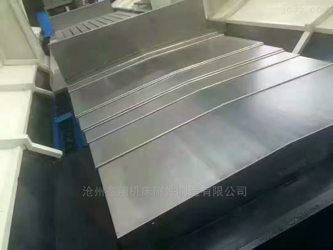 立式加工中心导轨钢板防护罩