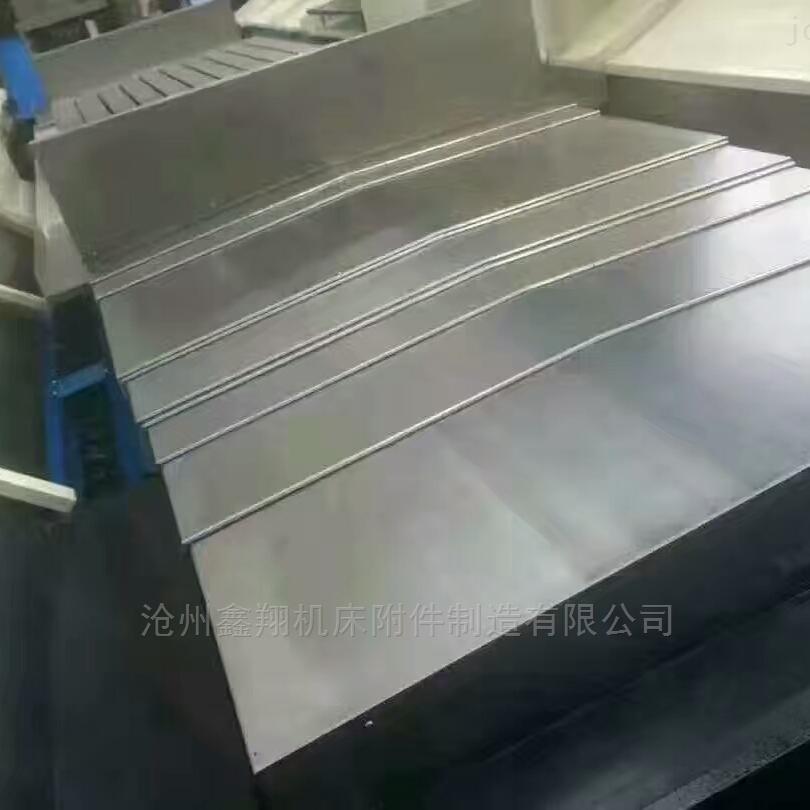 加工中心钢板防护罩生产厂家