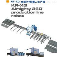 KR-XHH型钢切割机器人体育外围