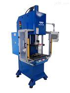 江苏数控液压机价格 供应3T-60T型号