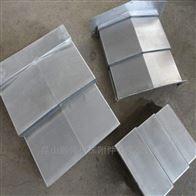 数控机床加工中心导轨护板钢板防护罩