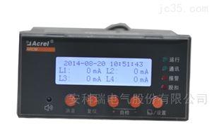 ARCM200BL-J1酒店电气火灾监控装置