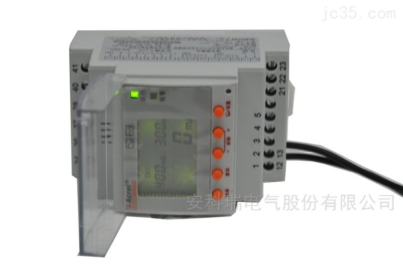 电气火灾监控系统设备