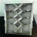 供应机床不锈钢防护罩