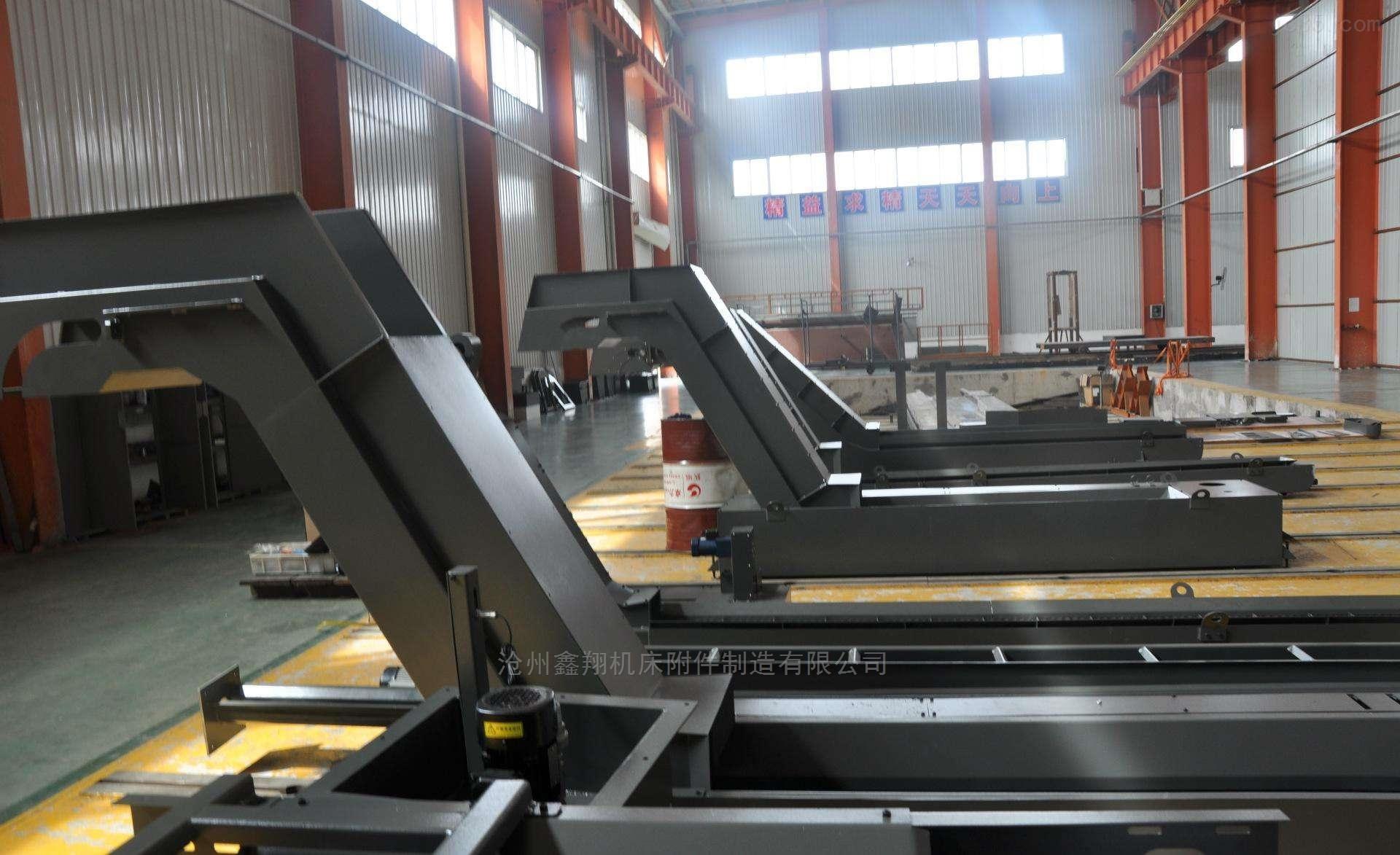 机床排屑机供应厂家