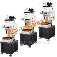 FBY-C05 高精度单柱液压机 冲孔专用油压机