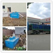 山东地埋一体化污水处理设备