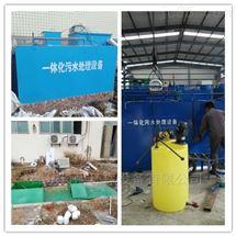 浙江地埋一体化污水处理设备