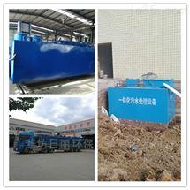 四川地埋一体化污水处理设备