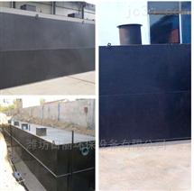 安徽日处理1000立方工业污水处理设备