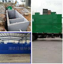 RLHB-AO43 广东地埋一体化污水处理设备