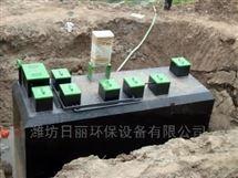 WSZ-AO济南市一体化小型医院污水处理设备