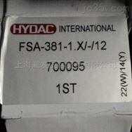 德国HYDAC液位计