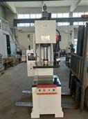 FBY-KP35整体机身液压机