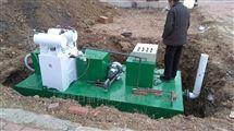 CBL成都市一体化医院污水处理设备