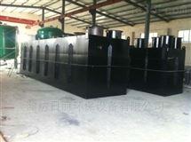 WSZ-AO大连市一体化工业污水处理设备