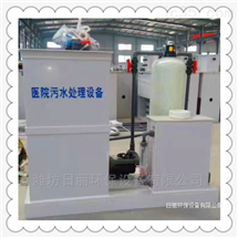 WSZ-AO武汉市医院污水处理设备