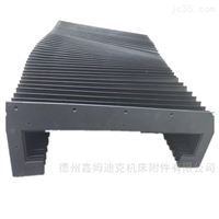 机床U型风琴防护罩
